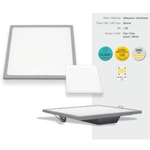 Χωνευτό LED Οροφής Τετράγωνο 30W SMD