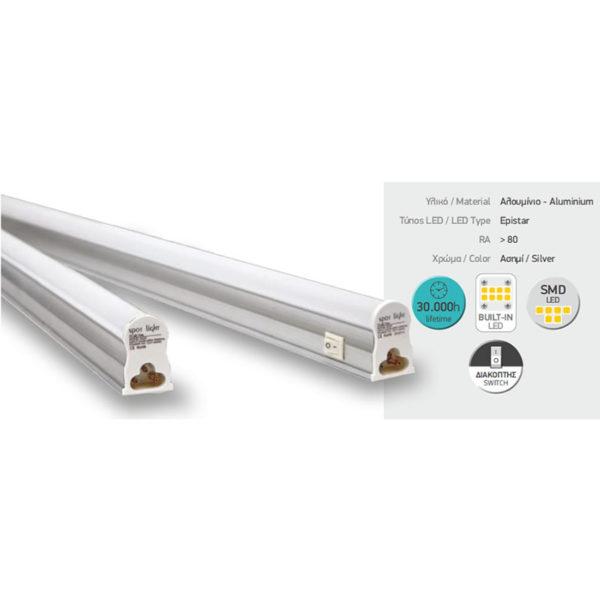 Γραμμικό Οβάλ Φωτιστικό LED T5 4W SMD - 3000 W.W.