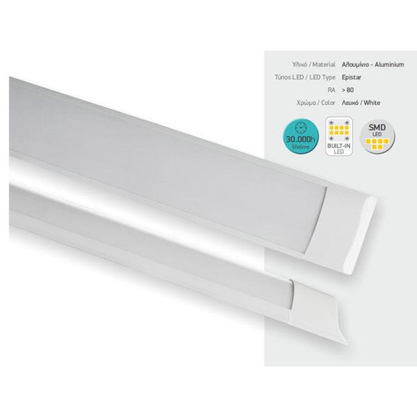 Γραμμικό Φωτιστικό LED Οβάλ 30W SMD