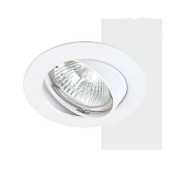 Spot Οροφής LED GU10 Socket 7-35W Λευκό Κινούμενο