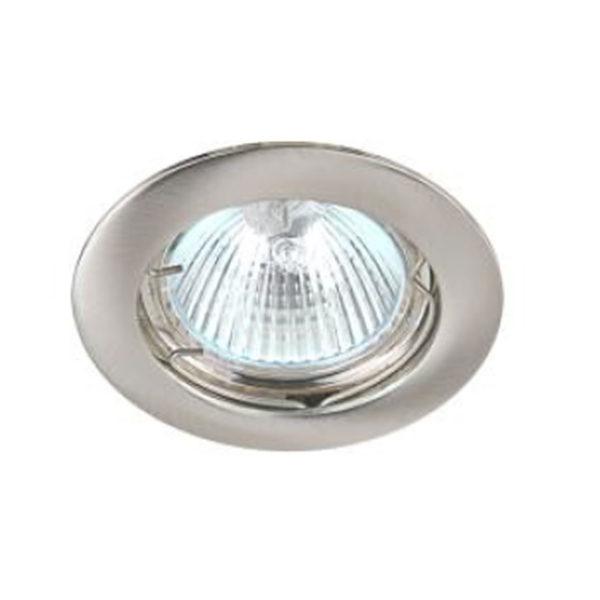 Spot Οροφής LED GU10 Socket 7-35W Νίκελ