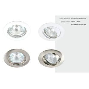 Spot Οροφής LED GU10 Socket 7-35W Λευκό