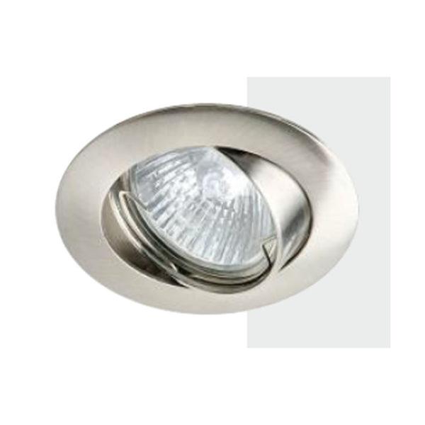 Spot Οροφής LED GU10 Socket 7-35W Νίκελ Κινούμενο