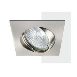 Spot Οροφής LED GU10 Socket 7-35W Νίκελ Τετράγωνο Κινούμενο