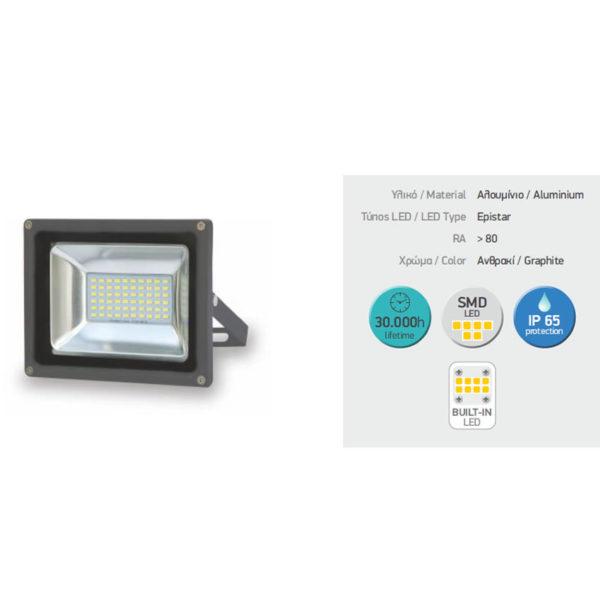 Προβολέας LED 10W SMD 3000 W.W