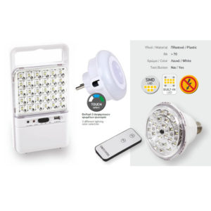 Φωτιστικό Ασφαλείας LED 7,5W SMD - Αυτονομία 20-30h με Χερούλι