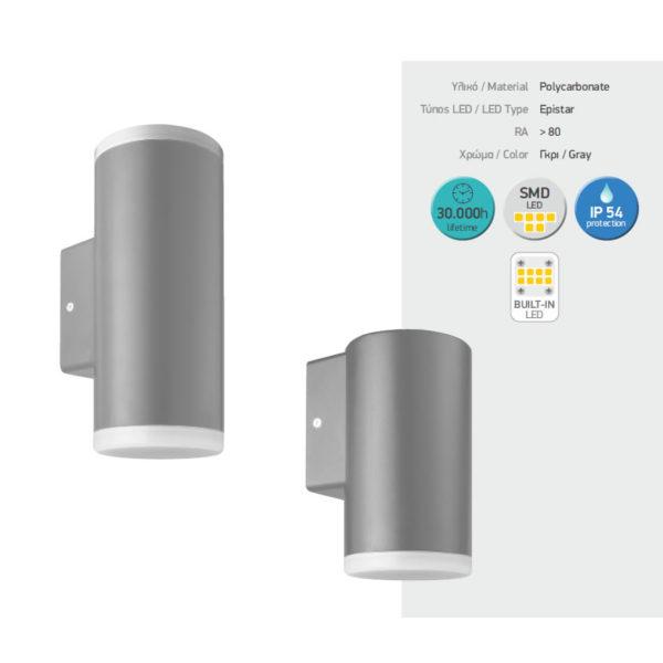 Απλίκα LED Κύλινδρος Εξωτερικού Τύπου 4W SMD
