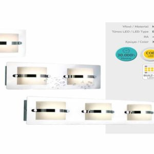 Φωτιστικό Λουτρού LED Μπομπέ Modern 5W COD