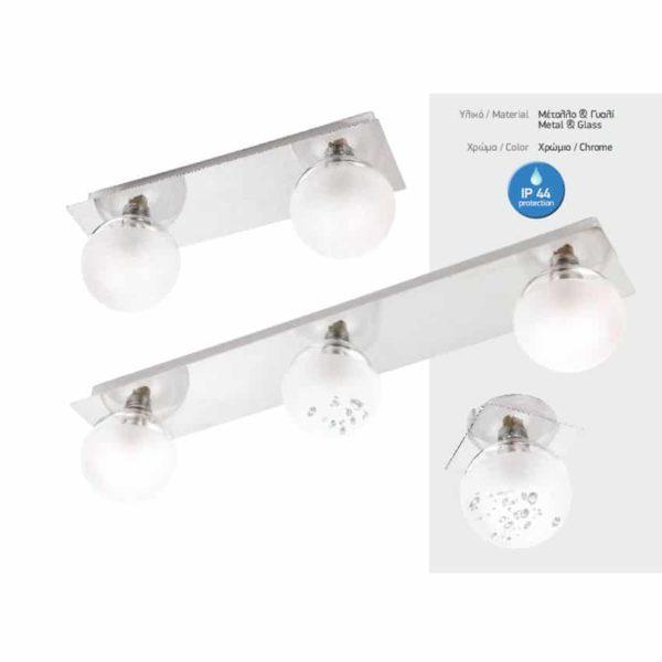 Φωτιστικό Λουτρού LED Γλόμποι 1X7W - 1X35W