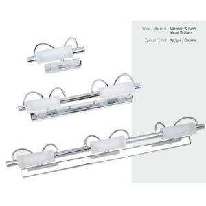 Φωτιστικό Λουτρού LED Μπάρα Κύλινδροι 10W
