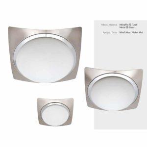Πλαφονιέρα LED Νίκελ Πομπέ 10W - 35W