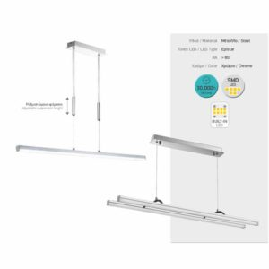 Κρεμαστό LED Οροφής Ρυθμιζόμενο Ύψος 2X18W SMD