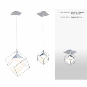 Κρεμαστό LED Οροφής Κύβος 18W - 60W SMD