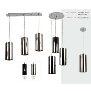 Κρεμαστά LED Οροφής Γυάλινου Κύλινδροι 3X12W - 3X35W