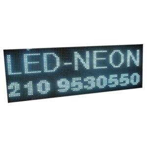 Επιγραφή LED Μoνής Όψης 100x20cm Λευκά Φωτάκια